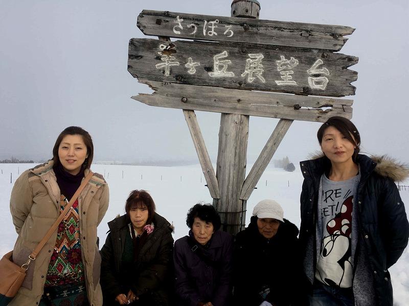 札幌観光 時計台
