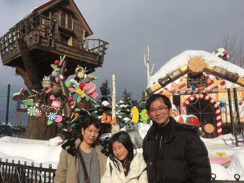 香川県からのリピーター様 小野寺タクシー