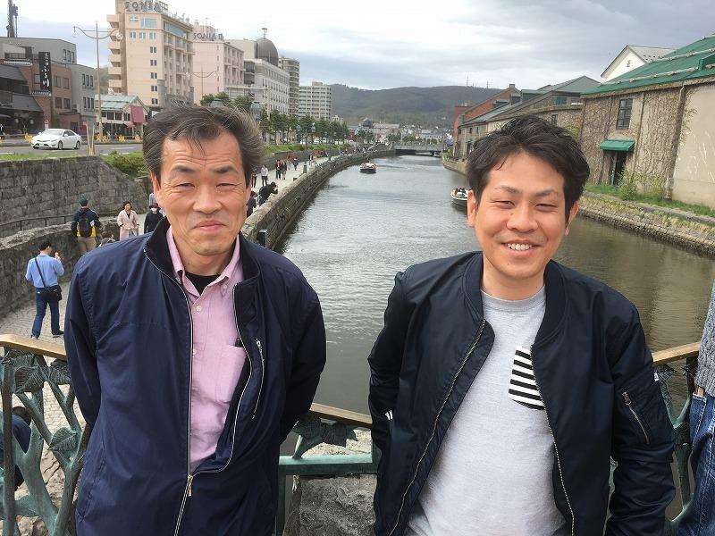 北海道観光タクシー 積丹半島