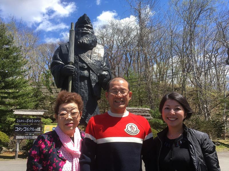 北海道観光個人タクシー 地球岬