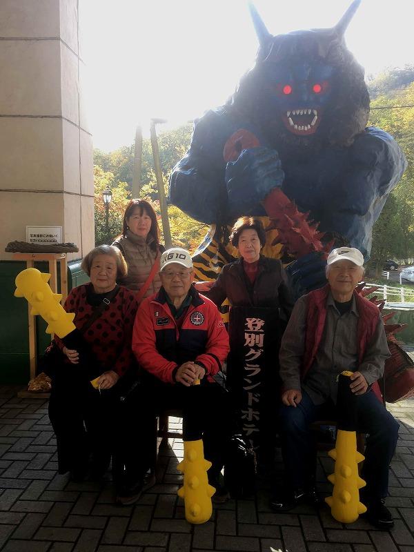 札幌観光個人タクシー