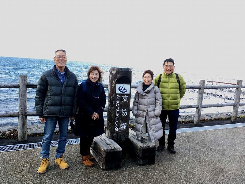 支笏湖 小野寺観光個人タクシー