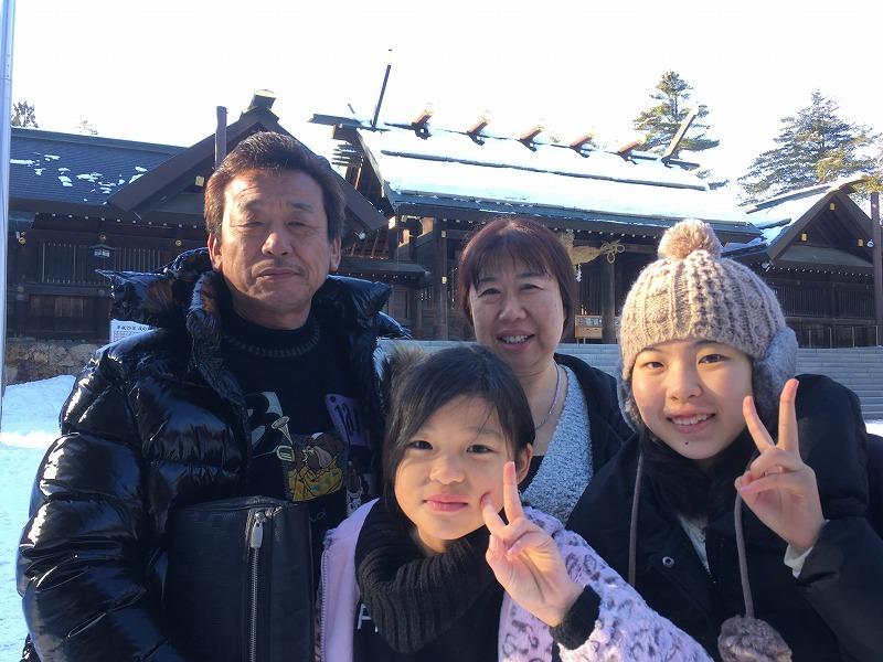 北海道観光個人タクシー 千歳さけますの森(放流体験)