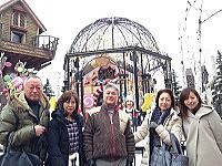 北海道観光タクシー