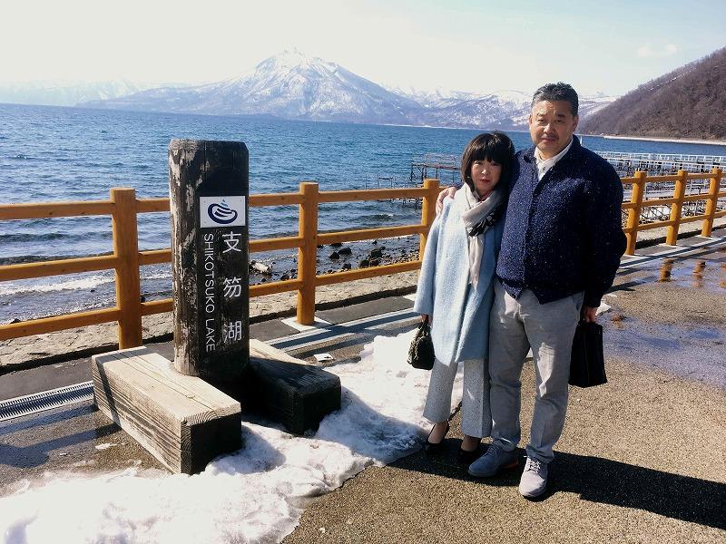 支笏湖湖畔散策 北海道観光個人タクシー
