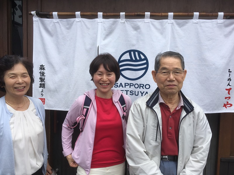北海道観光タクシー 静岡