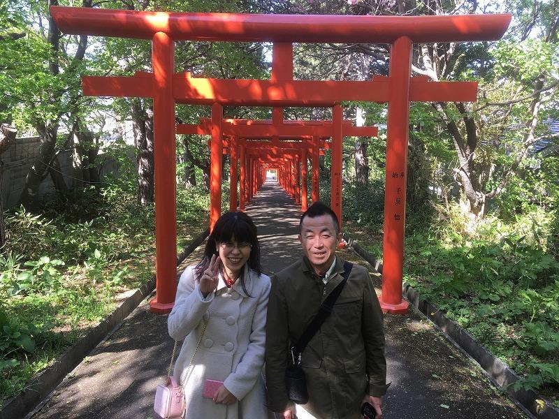 パワースポット 伏見稲荷神社