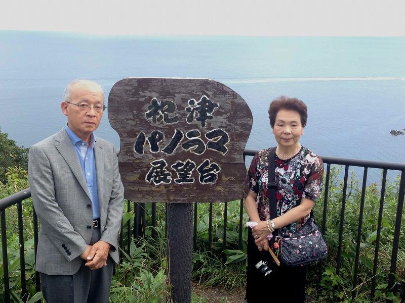 北海道観光タクシー 祝津展望台