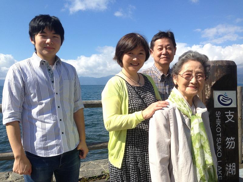 北海道観光タクシー 支笏湖