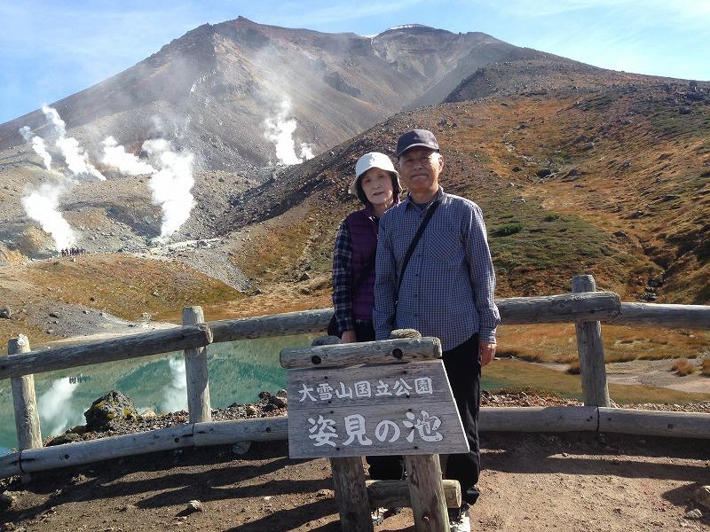 北海道観光タクシーで行く旭岳