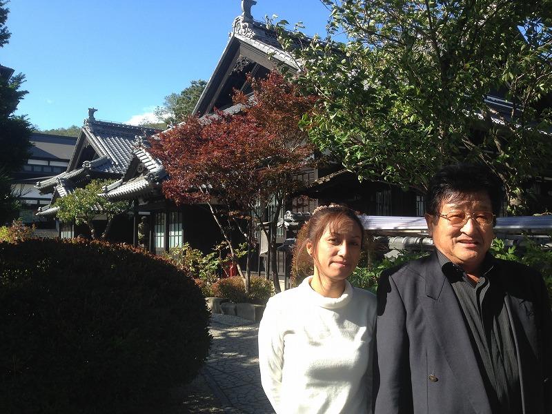 北海道観光個人タクシー 青山別邸