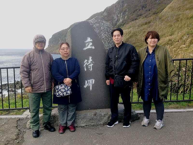 北海道観光個人タクシー 函館 立待岬