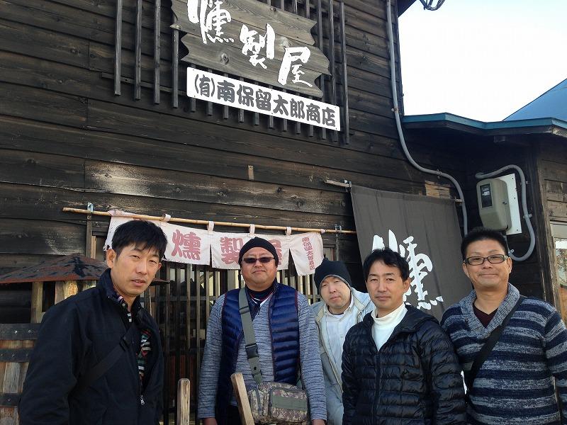 北海道観光小野寺タクシーで行く余市