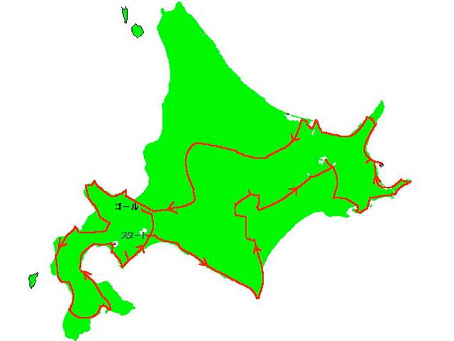 9泊10日間 北海道ぐる~り周遊コース 北海道・札幌小野寺観光タクシー
